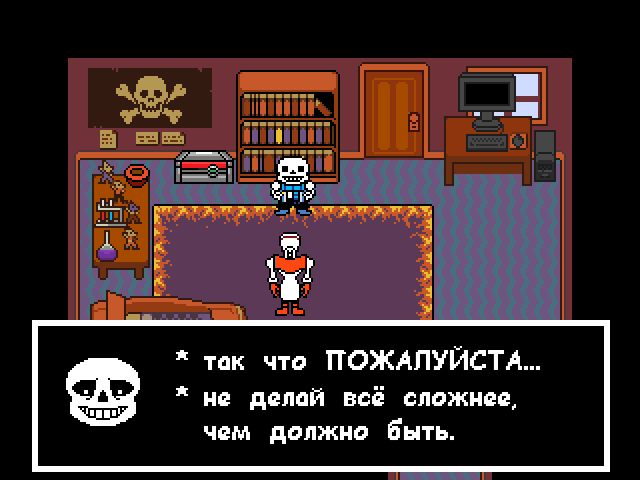 Комикс Undertale. Inverted Fate: выпуск №3233