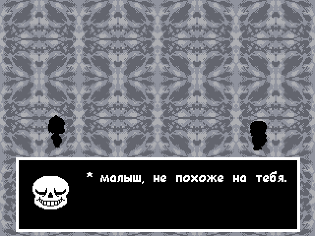 Комикс Undertale. Inverted Fate: выпуск №3394