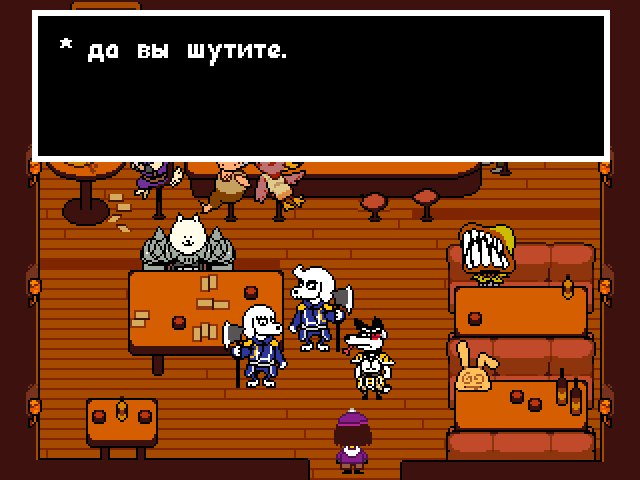 Комикс Undertale. Inverted Fate: выпуск №3474