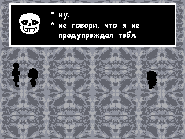 Комикс Undertale. Inverted Fate: выпуск №3741