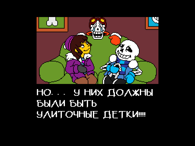 Комикс Undertale. Inverted Fate: выпуск №4124