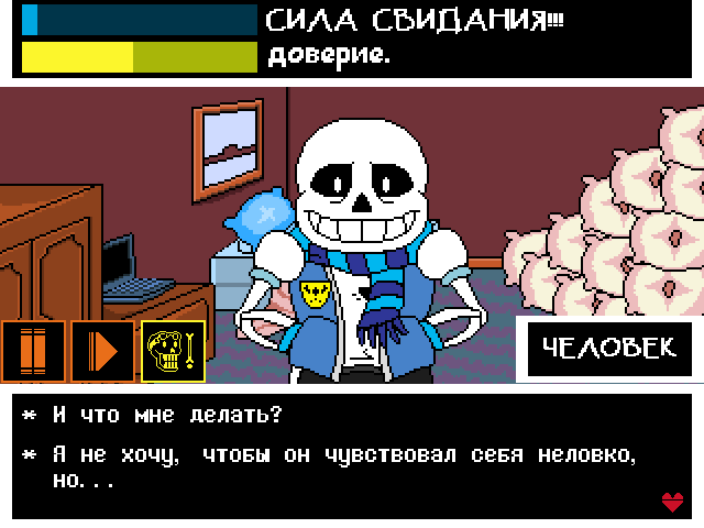 Комикс Undertale. Inverted Fate: выпуск №4275