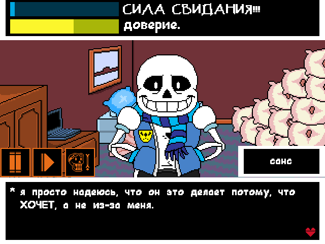 Комикс Undertale. Inverted Fate: выпуск №4285