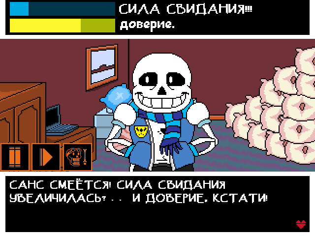 Комикс Undertale. Inverted Fate: выпуск №4293
