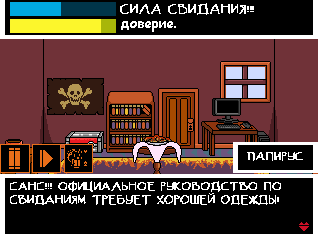Комикс Undertale. Inverted Fate: выпуск №4327