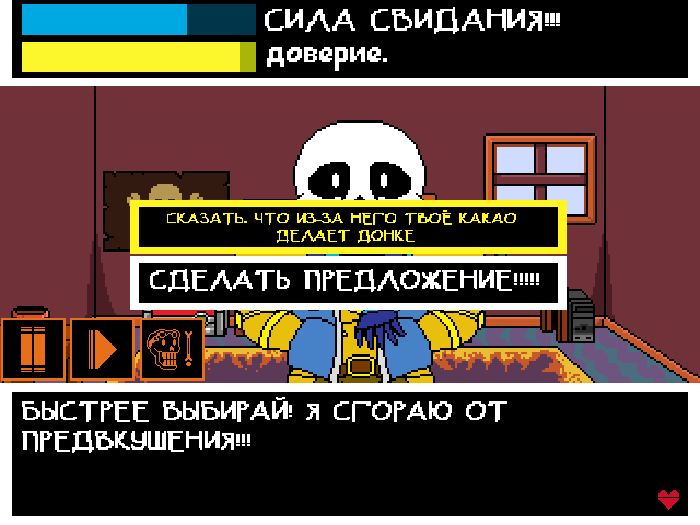 Комикс Undertale. Inverted Fate: выпуск №4343
