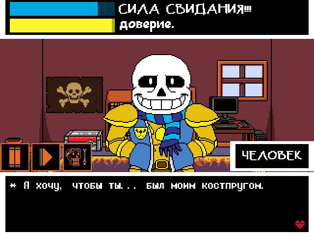Комикс Undertale. Inverted Fate: выпуск №4349