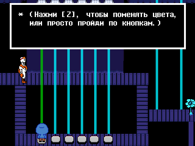 Комикс Undertale. Inverted Fate: выпуск №4467