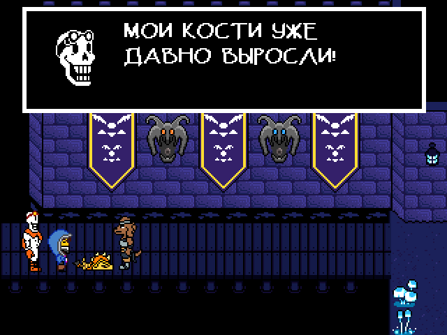 Комикс Undertale. Inverted Fate: выпуск №4627