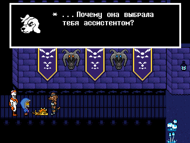 Комикс Undertale. Inverted Fate: выпуск №4628