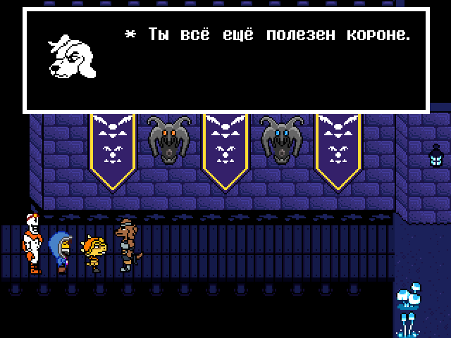 Комикс Undertale. Inverted Fate: выпуск №4632