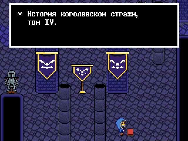 Комикс Undertale. Inverted Fate: выпуск №4803