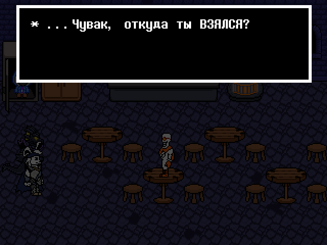 Комикс Undertale. Inverted Fate: выпуск №5224