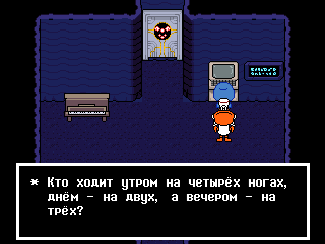 Комикс Undertale. Inverted Fate: выпуск №5851