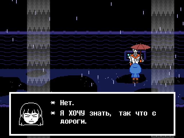 Комикс Undertale. Inverted Fate: выпуск №5930