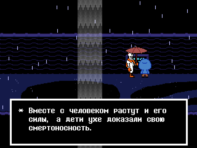 Комикс Undertale. Inverted Fate: выпуск №5939