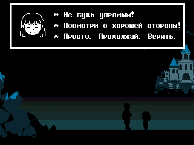Комикс Undertale. Inverted Fate: выпуск №5960