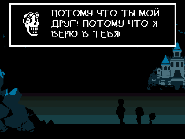 Комикс Undertale. Inverted Fate: выпуск №5968
