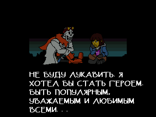Комикс Undertale. Inverted Fate: выпуск №6005