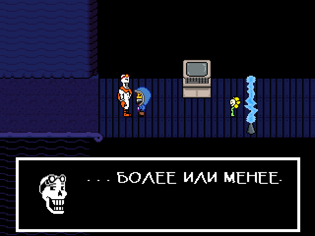 Комикс Undertale. Inverted Fate: выпуск №6066