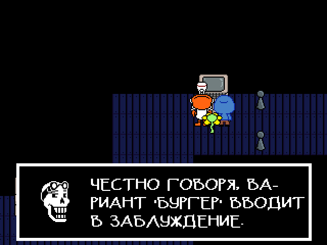 Комикс Undertale. Inverted Fate: выпуск №6079
