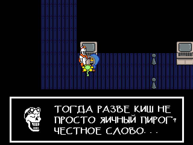 Комикс Undertale. Inverted Fate: выпуск №6086