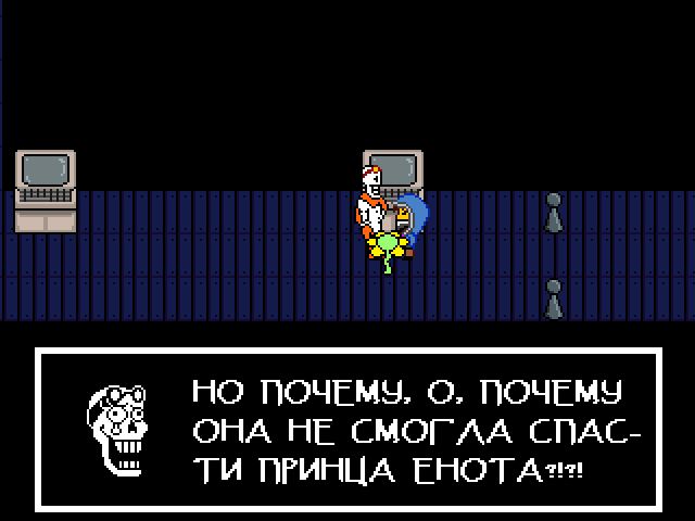 Комикс Undertale. Inverted Fate: выпуск №6090