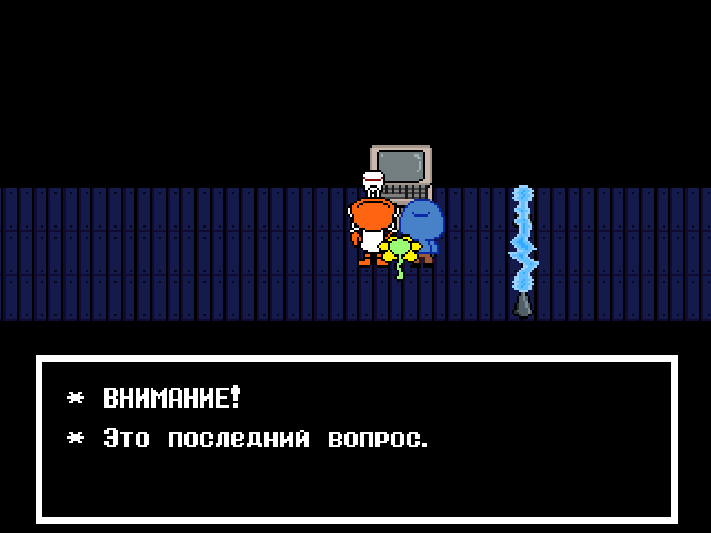 Комикс Undertale. Inverted Fate: выпуск №6110