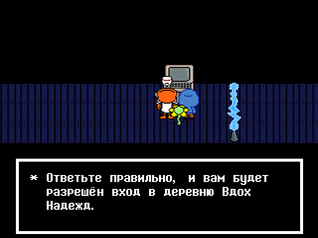 Комикс Undertale. Inverted Fate: выпуск №6111