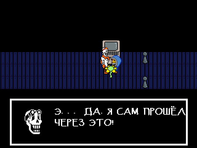 Комикс Undertale. Inverted Fate: выпуск №6140