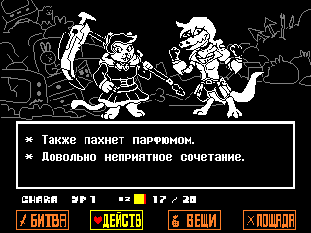 Комикс Undertale. Inverted Fate: выпуск №6233
