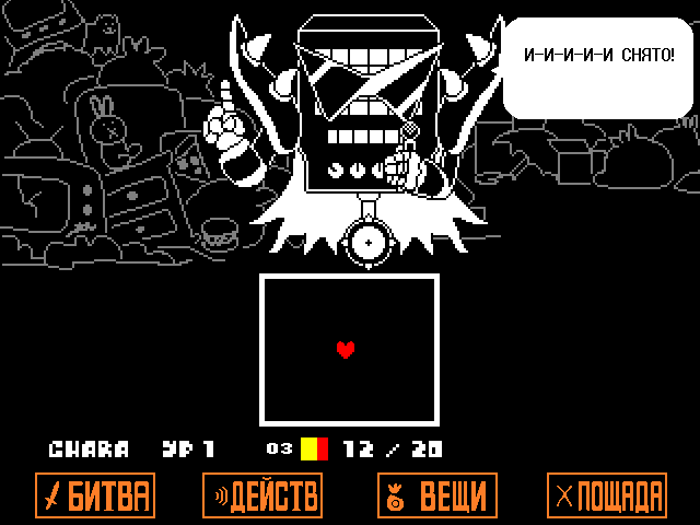 Комикс Undertale. Inverted Fate: выпуск №6308