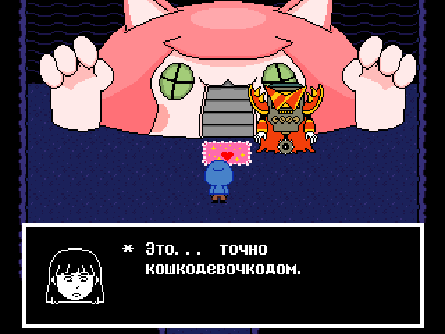 Комикс Undertale. Inverted Fate: выпуск №6328