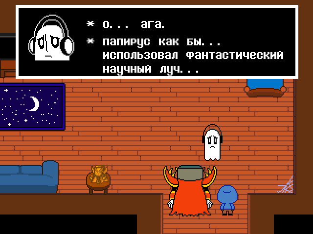 Комикс Undertale. Inverted Fate: выпуск №6353
