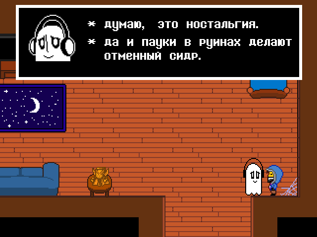 Комикс Undertale. Inverted Fate: выпуск №6377