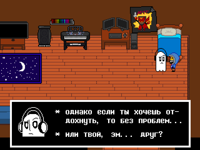 Комикс Undertale. Inverted Fate: выпуск №6382