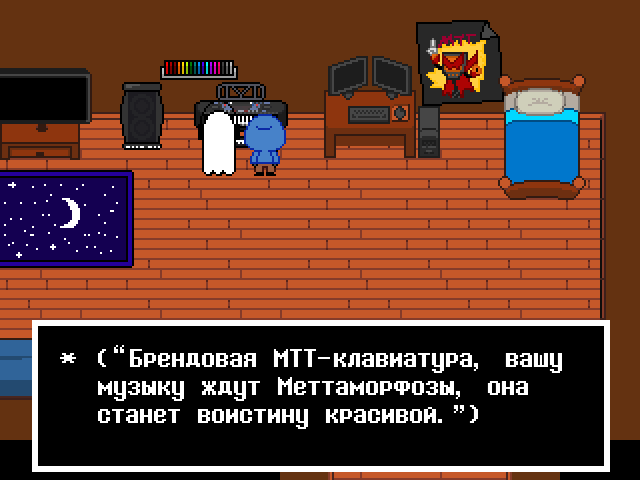 Комикс Undertale. Inverted Fate: выпуск №6398