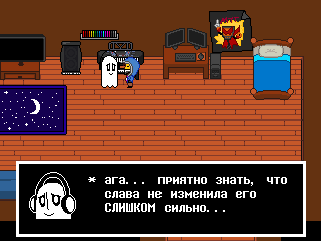 Комикс Undertale. Inverted Fate: выпуск №6406