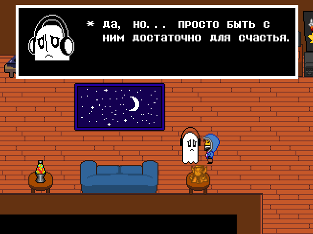 Комикс Undertale. Inverted Fate: выпуск №6415
