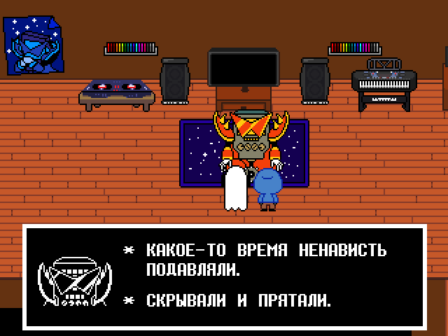 Комикс Undertale. Inverted Fate: выпуск №6459