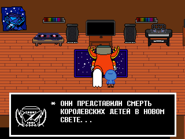 Комикс Undertale. Inverted Fate: выпуск №6466