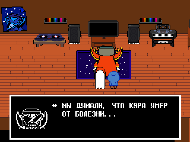 Комикс Undertale. Inverted Fate: выпуск №6467
