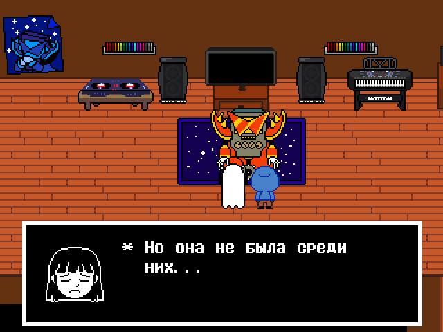 Комикс Undertale. Inverted Fate: выпуск №6473
