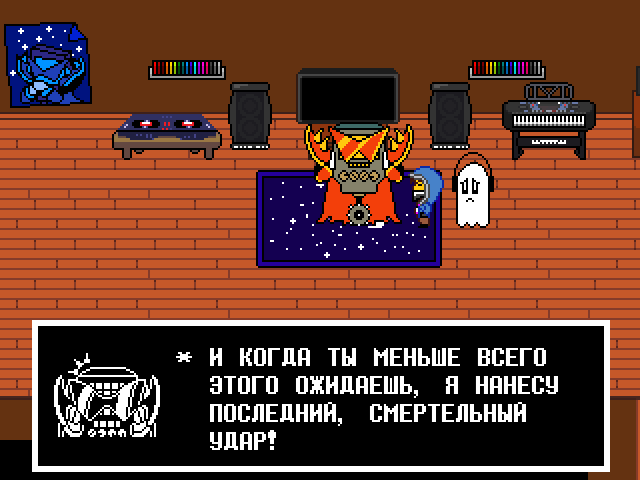 Комикс Undertale. Inverted Fate: выпуск №6495