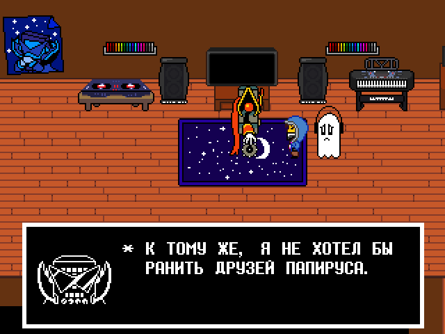 Комикс Undertale. Inverted Fate: выпуск №6498