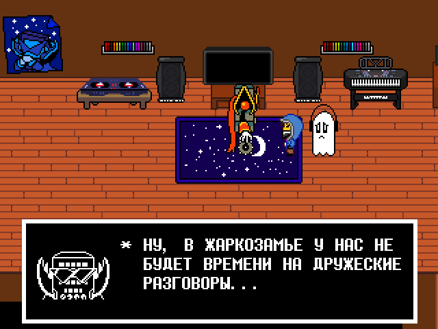 Комикс Undertale. Inverted Fate: выпуск №6500