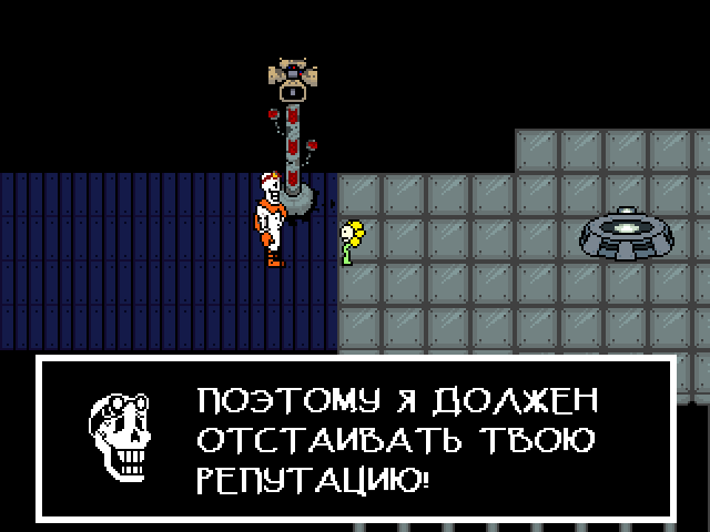 Комикс Undertale. Inverted Fate: выпуск №6561