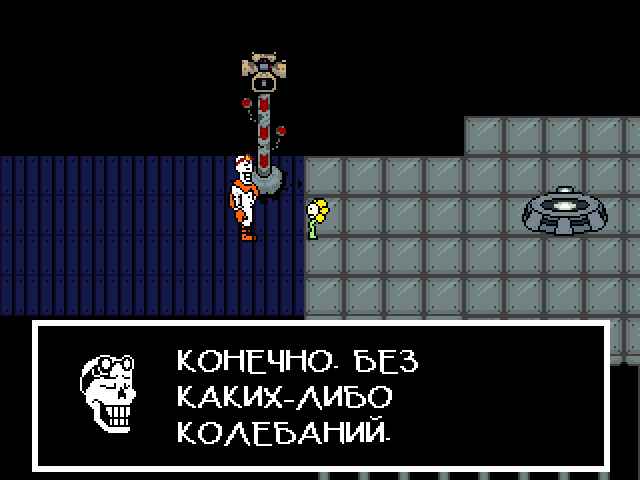 Комикс Undertale. Inverted Fate: выпуск №6574