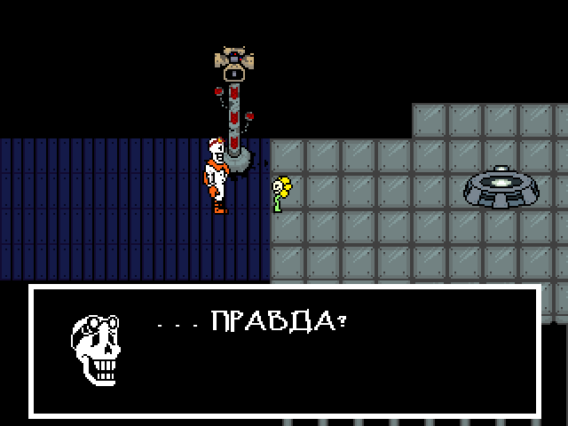 Комикс Undertale. Inverted Fate: выпуск №6581