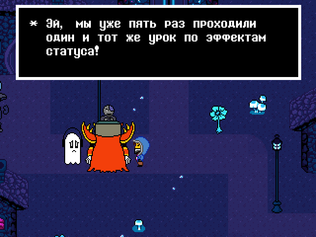 Комикс Undertale. Inverted Fate: выпуск №6641